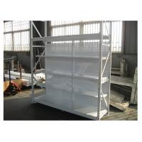 Buy cheap Multi Function White Metal Shelf , Sub Heavy Duty Shop Display Shelves from wholesalers