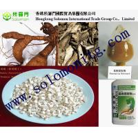 Buy cheap pueraria mirifica powder extract best quailty  --Pueraria Lobata (Wild.) ohwi from wholesalers
