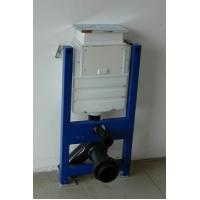 Buy cheap Smart concealed cistern from wholesalers
