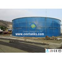 Buy cheap Industrial Glass Lined Water Storage Tanks for Wastewater Treatment from wholesalers
