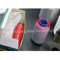 Buy cheap Water Activated Tobacco / Cigarette Packaging Tear Tape 5000m -10000m Length from wholesalers