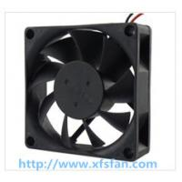 Buy cheap 70*70*20mm 5V/12V/24V DC Black Plastic Brushless Cooling Fan DC7020 from wholesalers