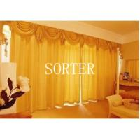 Buy cheap beautiful sequin cloth from wholesalers