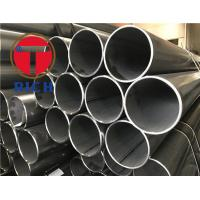 Buy cheap Boiler Welded Carbon Steel Pipe Astm A178 Erw Round Shape For Superheater from wholesalers