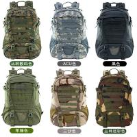 Buy cheap Outdoor 900D Oxford Military Molle Gear For Outdoor Hiking Camping Trekking Hunting from wholesalers