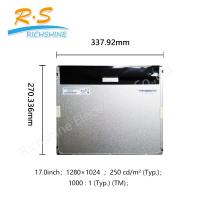 Buy cheap AUO All in One Touch Panel 1280x1024 lcd 17 inch , M170ETN01.1  All In One Desktops India from wholesalers