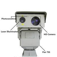 Buy cheap 1KM Security Long Range PTZ Infrared Laser Camera With 808nm IR Illuminator from wholesalers