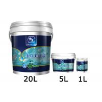 Buy cheap Two Component Liquid Acrylic Polyurethane Coating Spray Paint For Steel Structure Boat from wholesalers