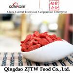 Buy cheap goji berries,ningxia goji berries, organic goji berries, dried goji berries from wholesalers
