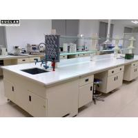 Buy cheap College Steel Lab Furniture , University Laboratory Furniture With Accessories from wholesalers