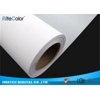 Buy cheap Solvent Backlit Film 205 Micron Polyester , Matte Print Backlit Film Paper from wholesalers