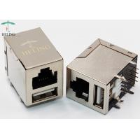 Buy cheap 2 x 1 RJ45 Lan Jack + USB Combo For Ethernet Switches Right Angle Brass Shielded from wholesalers