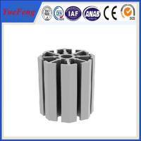 Buy cheap High Quality Exhibition Aluminium Profile/ Aluminum extrusion for Trade Show Display product
