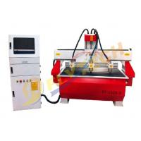 Buy cheap Three Head woodworking cnc router machine with high precision stepper motors factory price from wholesalers