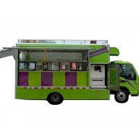Buy cheap JAC Multi Function Mobile Kitchen Truck / Movable Food Catering Truck from wholesalers