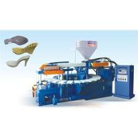 Buy cheap PVC/TPR Shoes Soles Injection Moulding Machine from wholesalers