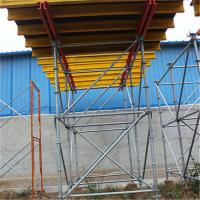 Buy cheap Temporary Prefabricated Formwork Scaffolding Systems Steel Formwork For Concrete from wholesalers