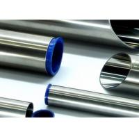 Buy cheap 1 1/2  X .065 Wall Stainless Steel Sanitary Tubing 3A Certified For Chemical Industry from wholesalers