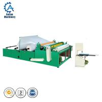 Buy cheap Automatic toilet paper rewinding embossing perforating machine for making toilet paper small roll from wholesalers