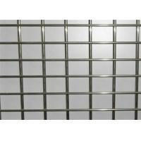 Buy cheap Anti Acid Vinyl Coated Wire Mesh Plain Crimped 1 Aperture Welded After Galvanized from wholesalers