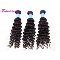 Buy cheap 24 Inch Soft Virgin Brazilian Curly Hair Extensions Deep Wave 9A Grade from wholesalers