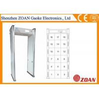 Buy cheap 7 Inch LCD Screen Security Guard Metal Detectors In Schools Network Support from wholesalers