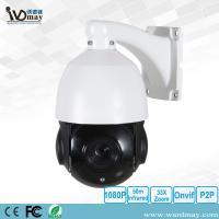 Buy cheap 2MP 33X Foucsing Lens Control System Middle Speed Dome Camera from wholesalers