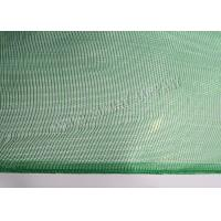 Buy cheap Durable And Strong Vegetable Netting , Anti Pests Bird Fly 1 Inch Nylon Netting from wholesalers