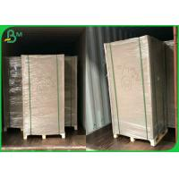 Buy cheap High Stiffness Grey Cardboard Sheets 1.0mm 1.5mm 2.0mm 2.5mm 70*100cm from wholesalers