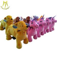Buy cheap Hansel horse walking children ride on racing coin operating happy ride on animal from wholesalers