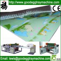 Buy cheap EPE Foam Sheet Laminating Carpet making machine from wholesalers