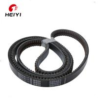 Buy cheap Agricultural Belt from wholesalers