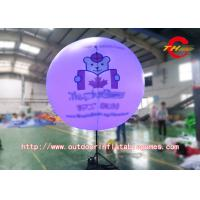 Buy cheap Led Inflatable Advertising Balloons Outdoor Blow Up Advertising Balloons from wholesalers