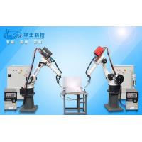 Buy cheap Fast Cnc Industrial Welding Robots , Robotic Arm 6 Axis With Servo Motor from wholesalers