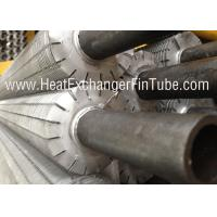 Buy cheap Serrated extruded aluminum fin tubes, certificate EN10204 type 3.2 from wholesalers