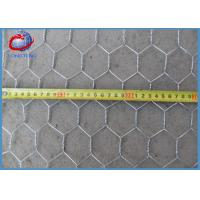 Buy cheap Hexagonal Wire Mesh Stainless Steel Poultry Netting For Feeding Chicken from wholesalers