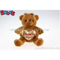 Buy cheap Wholesale Price Brown Plush Angel Bear Gift For Valentines Day from wholesalers