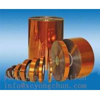 Buy cheap Kapton film/Polyimide Film from wholesalers