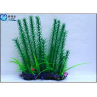Buy cheap Green Grass Fake Plants Aquarium Landscaping Decorations 20 - 35CM from wholesalers
