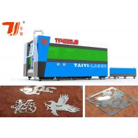 Buy cheap Cnc Laser Cutting Machine for Stainless Steel , Metal Plate Cutting Machine from wholesalers
