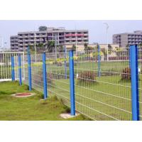 Buy cheap Durable Iron Metal Security Mesh Fencing , Anti - Climbing Metal Garden Fencing from wholesalers
