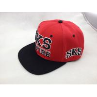 Buy cheap Fashion Hip Hop Baseball Caps for Girl Snapback Hats with Puff Embroidery from wholesalers