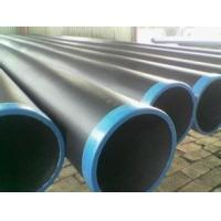 Buy cheap Hot Rolled Carbon schedule 80 , 120 , XXS Steel Pipe ASTM For Hydraulic , Fluid from wholesalers