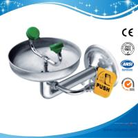 Buy cheap SH359D-wall mounted eye wash station,safety eye wash from wholesalers