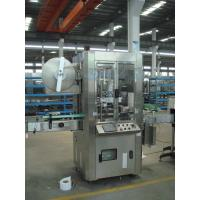 Buy cheap 3KW Round Bottle Label Sleeving & Shrinking Machine / Machinery for Food and Beverage from wholesalers