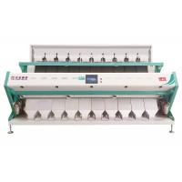 Buy cheap Grain Wheat Nuts Color Sorting Machine , Almond Color Separator Machine from wholesalers