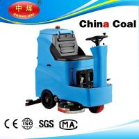Buy cheap R-QQ Small ride-on Automatic Floor Scrubber from wholesalers