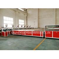 Buy cheap Industrial PVC Profile Extrusion Line Vacuum Exhaust System Long Life from wholesalers