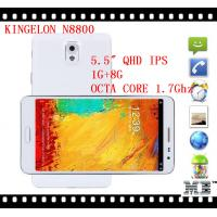 Buy cheap tar N8800 Octa core Phone MTK6592 Octa-core 1.7MHZ 1GB RAM 8GB 13.0MP camera 5.5'' IPS from wholesalers