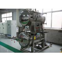 Buy cheap high quality stainless steel material food and juice sterilizer/Pasteurization machine from wholesalers